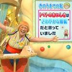 TV番組「ちちんぷいぷい」でトマトピューレ「ルナロッサ」を紹介していただきました!