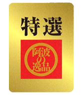 tokuawa