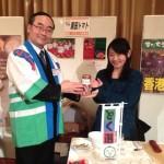 原田トマトに玉川大学のインターン生「まゆみちゃん」がお手伝いに来てくれました!!