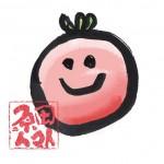 お客様よりフルーツトマトの素敵なイラストいただきました!!