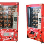 東京にトマトの自販機が登場!?ランナーにはトマトが最適!